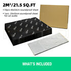 2㎡/4㎡ Car Butyl Rubber Sound Deadener Sound Proofing Self Adhesive 2.8mm thick
