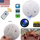 Kyпить 1080P HD Spy DVR Hidden Camera Motion Smoke Detector Wifi Security DVRs Camera на еВаy.соm