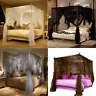 Four Corner Post Bed Canopy Mosquito Netting Or Frame/Post Twin Full Queen image