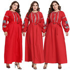 Abaya Kaftan Dress Women Muslim Embroidery Loose Party Robe Girls Matching Dress