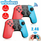 1x 2x Wireless Controller Joypad Gamepad Remote for Nintendo Switch / Lite(2019)