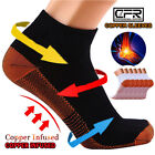 COPPER Compression Socks Arch Ankle Running Support Plantar Fasciitis Men Women