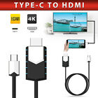 Type C USB to HDMI 1080P HD TV Cable Adapter 6.6ft For MHL MacBook Android Phone