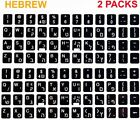 Keyboard Stickers with Black Background for Any PC & Laptop, Long Lasting, 2Pack