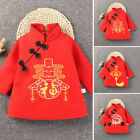 Princess Dress Toddler Pageant Chinese Style Dress Fashion Baby Warm Dresses