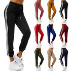 Kyпить Traininghose Jogginghose Jogger Sport Freizeit Sweatpants Unifarben Damen OZONEE на еВаy.соm