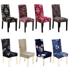 Kyпить 1/4/6Pcs Spandex Stretch Dining Chair Covers Printed Seat Slipcovers Home Decor на еВаy.соm