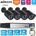 LOT KKMoon 1080P H.264 5in1 4/8CH DVR Outdoor Camera Night View Security System