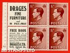 SG. 459a. PB5 (7). 1½d Red - Brown.. A fine UNMOUNTED MINT booklet pane B48716