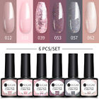 UR SUGAR 6 Bottles UV Gel Nail Polish Set Glitter LED Soak Off Gel Varnish Kit