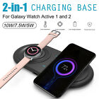 10W Qi Wireless Charger Fast Charging Pad Mat For iPhone Samsung Galaxy Watch