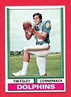 1974 TOPPS FOOTBALL - Complete Your Set You Pick 1 - 132