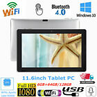 """11.6"""" 1080p Hd Ips Touch Tablet Wifi 6gb 64gb/128gb Quad Core Hdmi For Windows10"""
