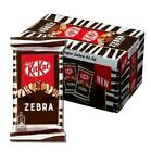 Nestle Kit Kat Zebra Dark and White Chocolate 4 Finger Bar <br/> Fast Dispatch ✔ Securely Packaged ✔ Choose Quantity✔