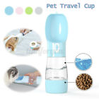 Portable pet dog travel water bottle food feeder dual cup folding bowl