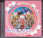 HELLO KITY FAMILY MUSICAL - Soundtrack KOREA CD *NEW*