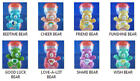 8 NEW DIFFERENT CARE BEAR MINI CAKE TOPPERS FIGURE DECORATIONS YOU PICK
