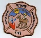 TALIZOMBIE© WHACKER JSOC WAR TROPHY RARE PATCH: Riyadh Saudi Arabia Fire-Rescue