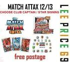 MATCH ATTAX EXTRA 12/13 CHOOSE CLUB CAPTAIN / STAR SIGNING CARDS 2012 2013