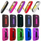 For HTC ONE X AT&T Kickstand Double Layer Hard Cover Silicone Case