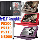 360 Rotation Leather Case Cover For Samsung Galaxy NOTE 10.1 N8000 Tablet +Film