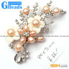 Natural Pearl White Gold Plated Flower Brooch Pin 40x70mm Pink Purple White Pick