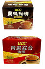 UCC Coffee 3 IN 1 Instant Coffee 17g x 10 Sachets-Sumiyaki or Special Blend!!!!!