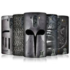 HEAD CASE DESIGNS MEDIEVAL ARMOURY CASE COVER FOR LG G3 D855