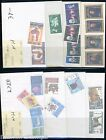 HONG MINT NH & HINGED SETS SILVER JUBILEE IS INCOMPETE READ DESCRIPTION