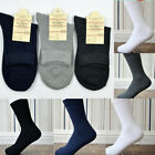 1/2/3 Pairs Men's Socks Winter Thermal Casual Soft Cotton Sport Sock for men New