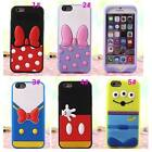 New 3D Cute Cartoon Animal Disney Silicone Soft Rubber Case Cover For iPhone 5 6