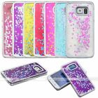 Sparkle Glitter Stars Dynamic Liquid Quicksand Cover Case For Samsung Galaxy S6