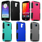 Apex Hard Cover Silicone Case For LG Joy H220 Accessory