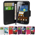 WALLET CASE POUCH PU LEATHER COVER FOR SAMSUNG GT-S5570 GALAXY MINI MOBILE