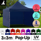 New 3x3 Wallaroo Pop Up Outdoor Gazebo Folding Tent Party Marquee Canopy