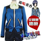 Tokyo Ghoul Kirishima Touka Jacket Outfit Cosplay Costume Custom Made Any Size