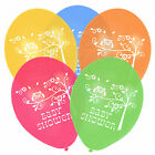 Baby Shower Christening Happi Tree Boys Girls Party Balloons x 6, 12, 18 & More!