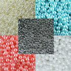 🎀 3 For 2 🎀 500 Round Chrome Or Pearl Acrylic 3mm Spacer Beads For Jewellery