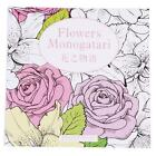 Fun Flowers Monogatari of Secret Garden Series Coloring Book Kids Adult Gifts JJ