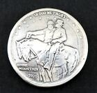 6 PC STONE MOUNTAIN JACKSON LEE REPRO HALF DOLLAR SILVER COIN CONCHO 1 1/4 INCH