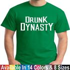 Drunk Dynasty Funny St Patricks Day Beer Drinking Duck Hunting 1 Tee T Shirt