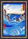 Ando Hiroshige Wild Sea Breaking on the Rocks Framed Canvas 27