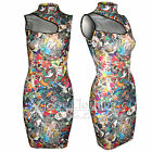 WOMENS LADIES FUNKY CARTOON PRINT CHEST MESH DRESS SLEEVELESS BODYCON DRESSES