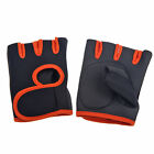 1x Pair Weight Lifting Gloves Fitness Multi-Color Nylon Rubber Various SD9