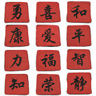 """18""""x18"""" Beautiful Chinese Symbol Cushion Cover - Loads Of Designs - COVER ONLY"""