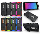 For LG Destiny L21G Case Hybrid Dual Layer Armor Defender Stand Protective Cover