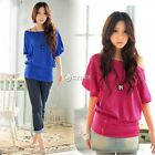 Womens Sexy Casual Batwing Dolman Shirt Tops Off shoulder Blouse T-Shirt DZ88