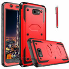 For Samsung Galaxy J7 Shockproof Armor Case Cover + 2 Tempered Glass Protector