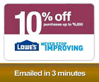 Two (2x) Lowes 10% OFF Printable-Coupons Lowe's - Exp 02 28 17 - Email Delivery