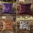 COOL New Decorative Flower Soft Home Throw Pillow Cushion Cover Case Sofa Bed